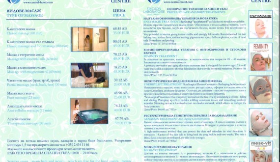 Price list massages and cosmetic services_SPA-page-001_Full (3)