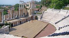 Античен Пловдив