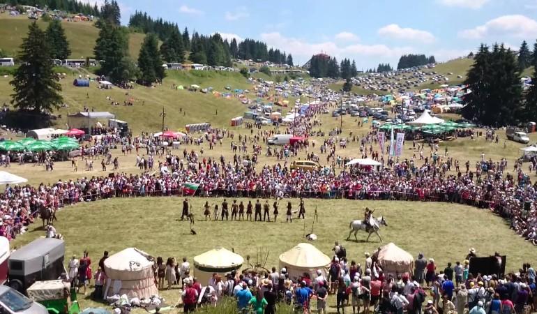 Rozhen Folklore Festival