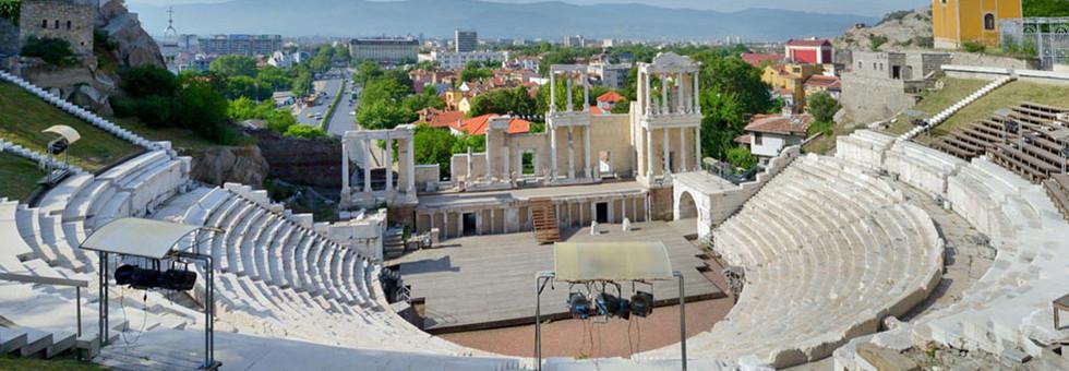 Ancient Plovdiv